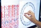 Bioinformatics Thumbnail